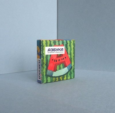 набор карточек «Азбука»