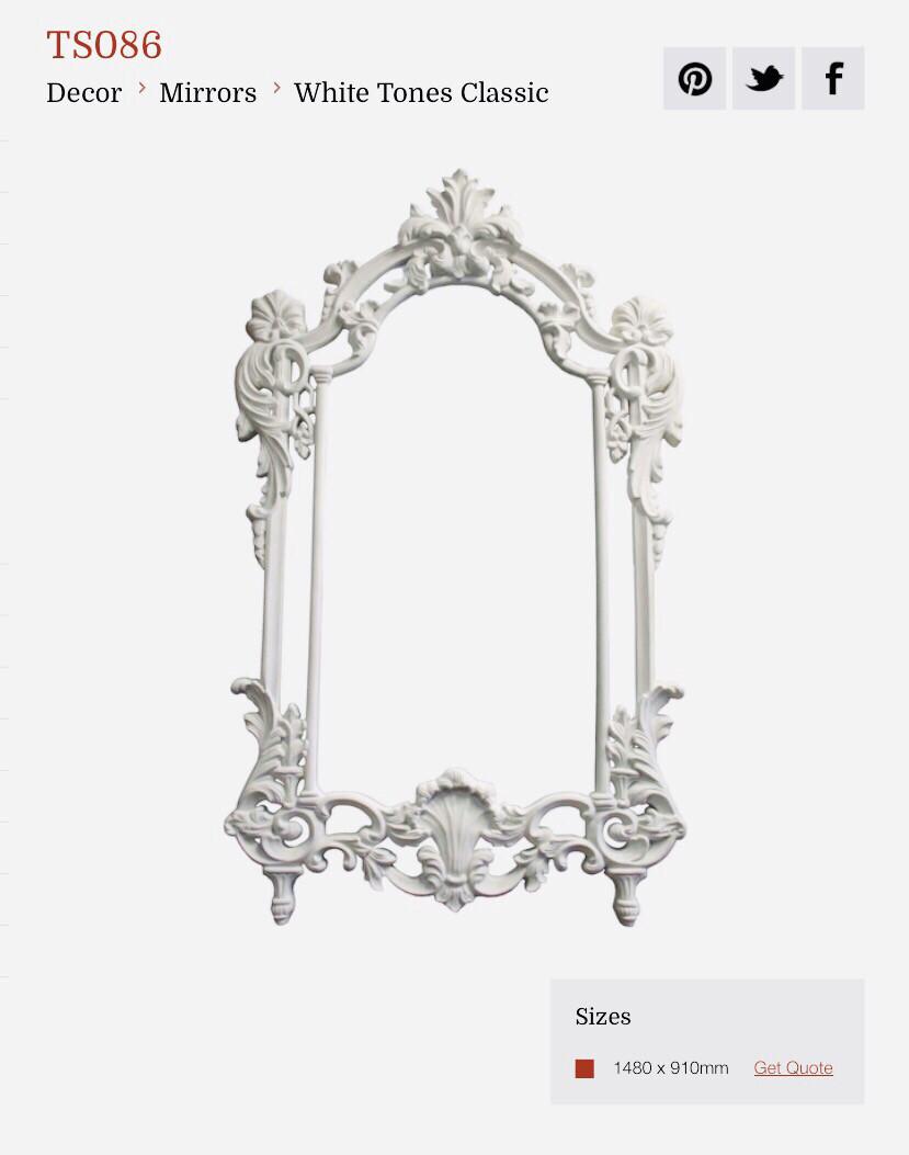 TS086 White Classical Ornate Mirror