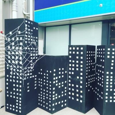 Cityscape panels 1.5m