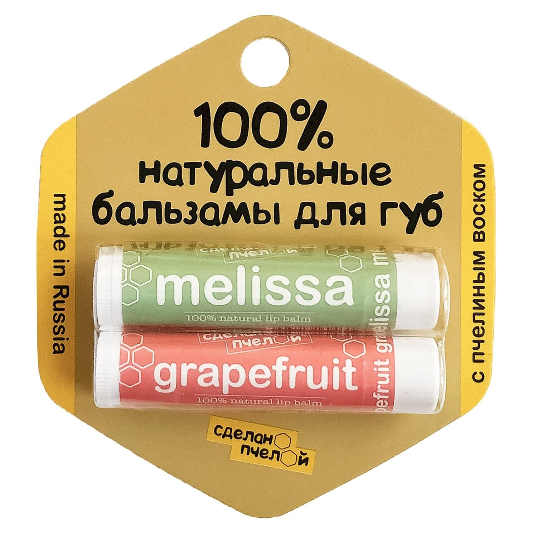 """100% натуральные бальзамы для губ """"Grapefruit & Melissa"""" 2 штуки"""
