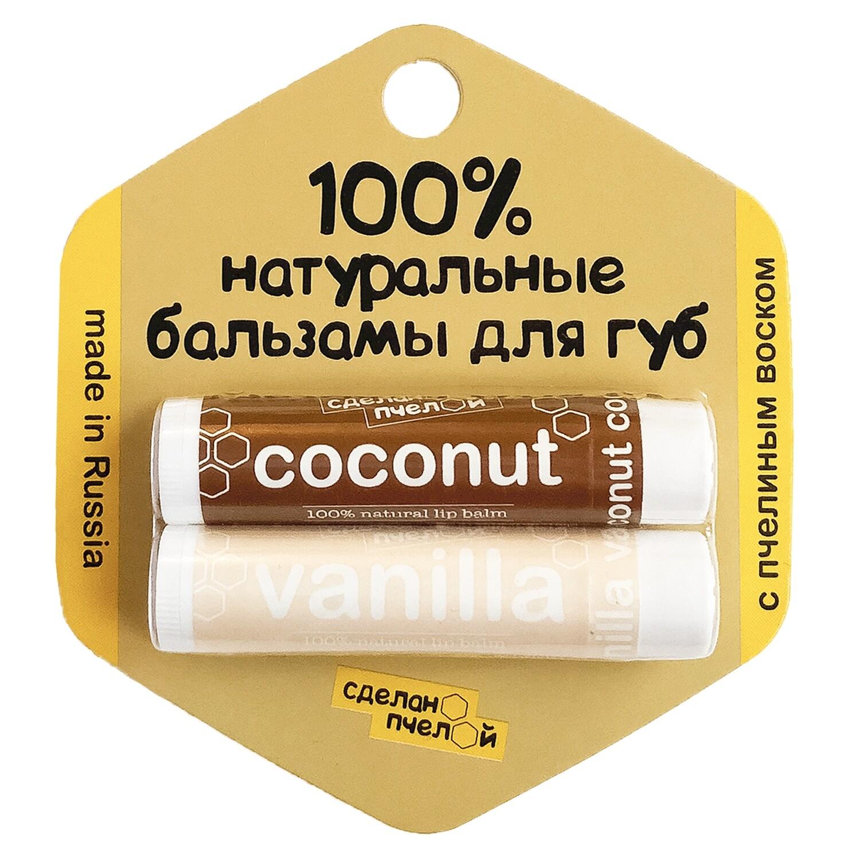 """100% натуральные бальзамы для губ """"Coconut & Vanilla"""" 2 штуки"""