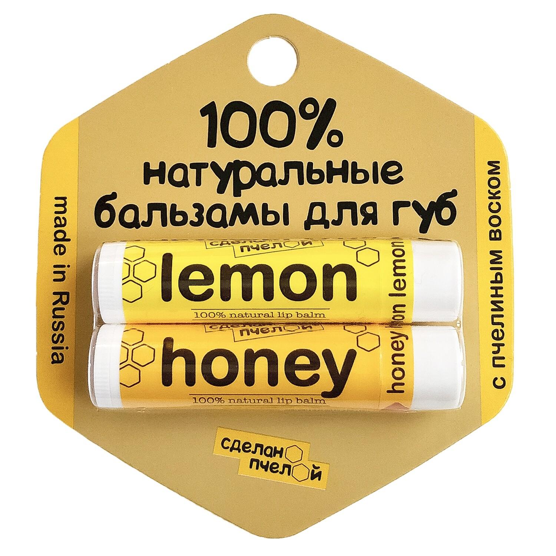 "100% натуральные бальзамы для губ ""Lemon & Honey"" 2 штуки"