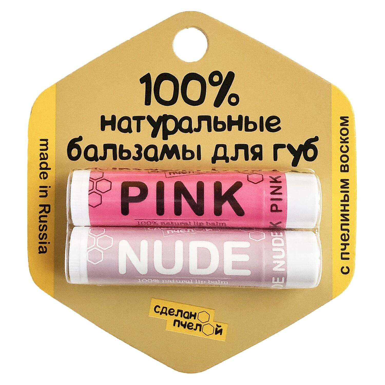 """100% натуральные бальзамы для губ """"PINK & NUDE"""" 2 штуки"""