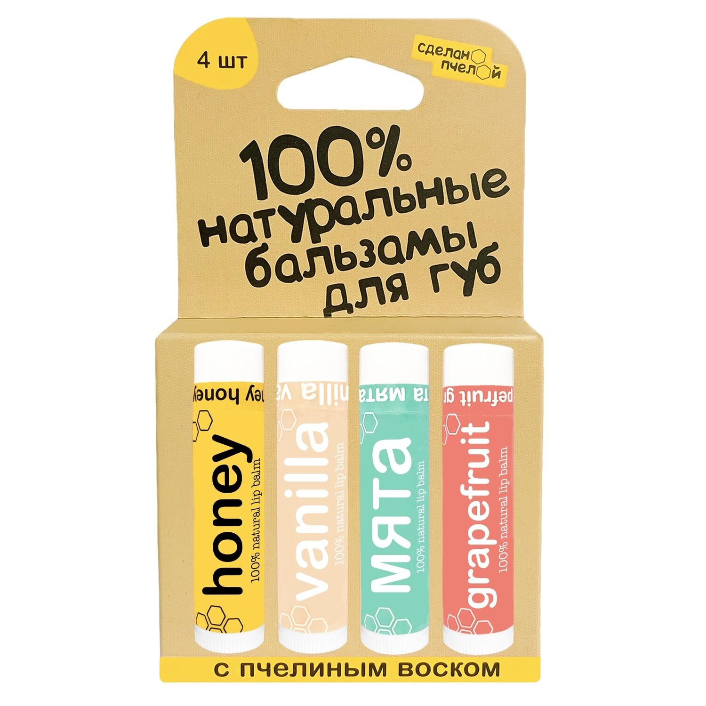 """100% натуральные бальзамы для губ """"HONEY, VANILLA, МЯТА, GRAPEFRUIT"""", коробка 4 штуки"""