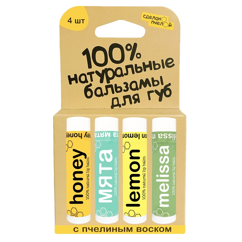 """100% натуральные бальзамы для губ """"HONEY, МЯТА, LEMON, MELISSA"""", коробка 4 штуки"""