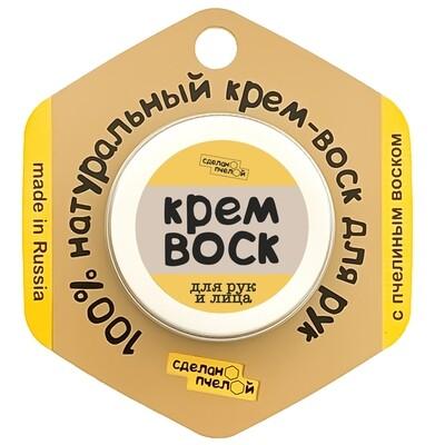 100% натуральный защитный крем-воск для рук и лица с маслом семян дерева Ши и пчелиным воском, 20 грамм