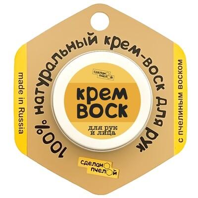 100% натуральный защитный крем-воск для рук и лица с пчелиным воском, 20 грамм