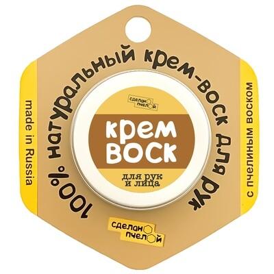 100% натуральный защитный крем-воск для рук и лица с маслом косточек миндального дерева и пчелиным воском, 20 грамм