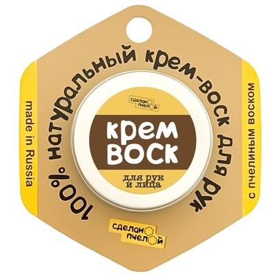 100% натуральный защитный крем-воск для рук и лица с маслом плодов кокосового дерева и пчелиным воском, 20 грамм