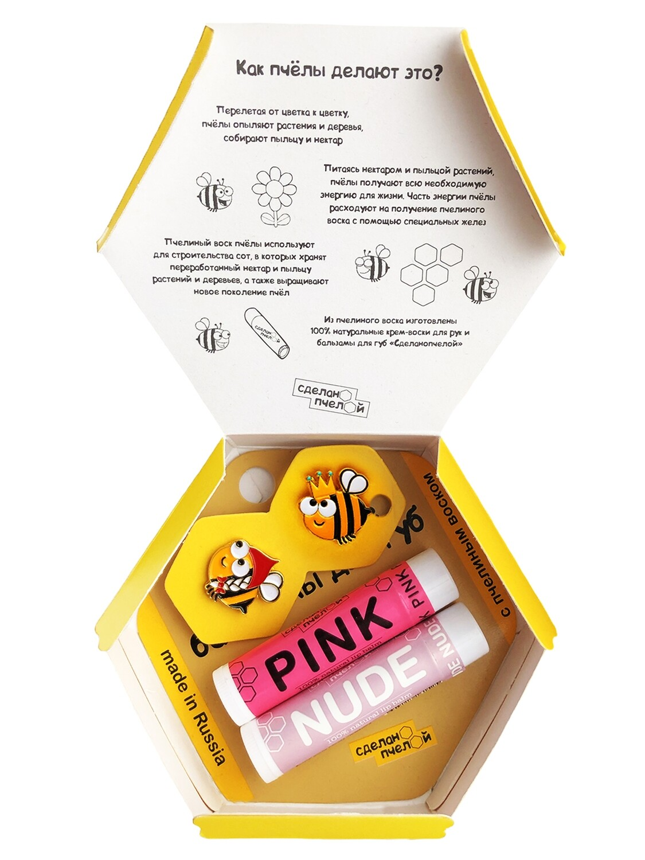 """Подарочный набор """"PINK & NUDE"""", 2 бальзама + 2 броши + коробка"""