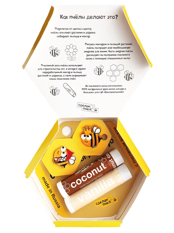"""Подарочный набор """"Coconut & Vanilla"""", 2 бальзама + 2 броши + коробка"""