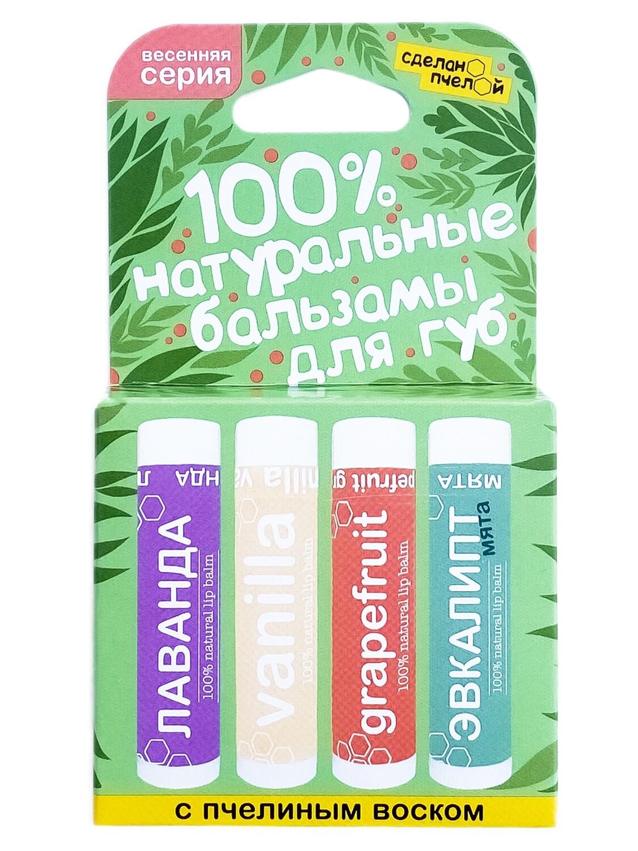 """100% натуральные бальзамы для губ """"Весенняя серия"""", коробка 4 штуки"""