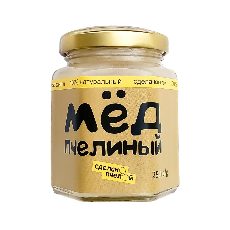 """МЁД """"Сделанопчелой"""" цветочный 250 грамм"""