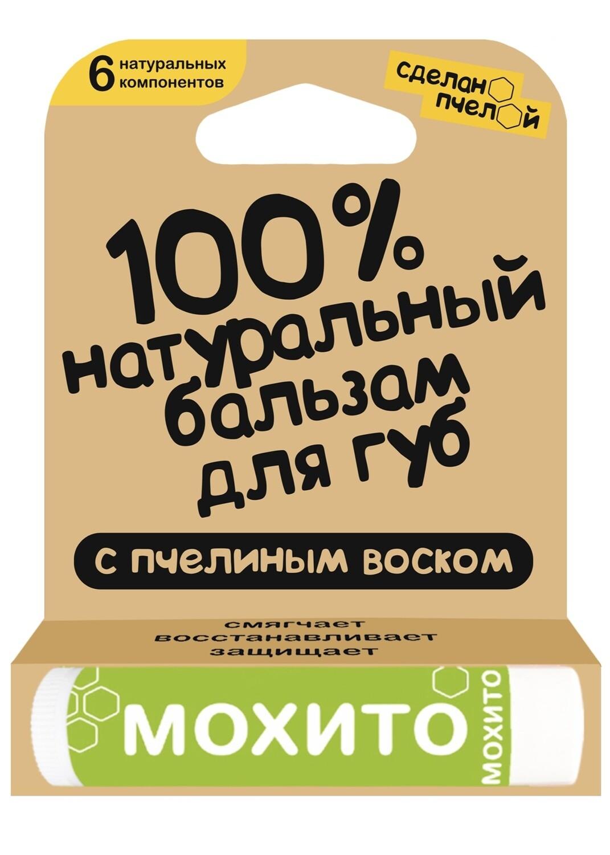 """100% натуральный бальзам для губ с пчелиным воском """"МОХИТО"""""""