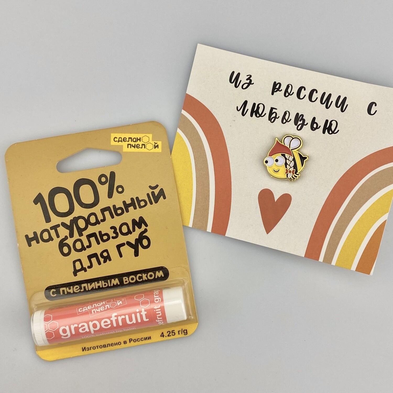 """Подарочный набор """"Грейпфрут"""" + брошь + открытка в боксе """"сделанопчелой"""""""