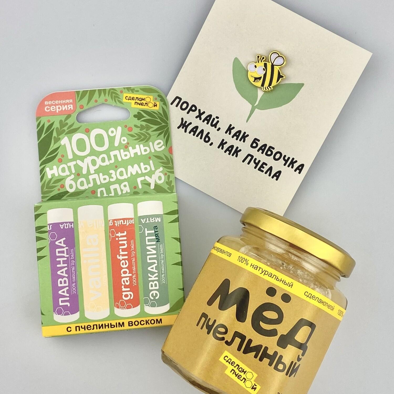 """Подарочный набор """"Весенняя серия"""" + брошь + открытка + мёд в боксе """"сделанопчелой"""""""