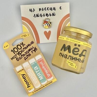 """Подарочный набор """"Honey, Vanilla, Мята, Грейпфрут"""""""" + брошь + открытка + мёд в боксе """"сделанопчелой"""""""