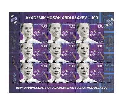 Азербайджан. 100 лет со дня рождения академика Гасана Абдуллаева (1918-1993), фихика. Лист из 9 марок