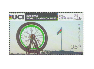 Азербайджан. Чемпионат мира по велоспорту в классе BMX, Баку-2018. Марка