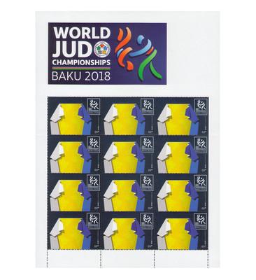 Азербайджан. Чемпионат мира по дзюдо в Баку. Лист из 8 марок
