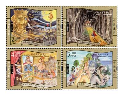 Макао. Классические сказки и басни. Серия из 4 марок