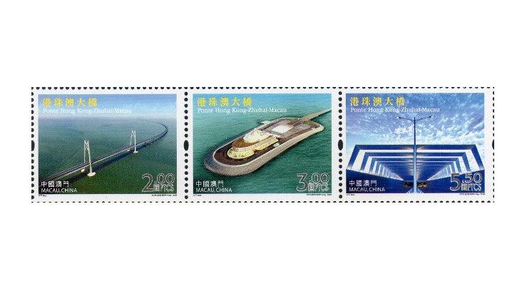 Макао. Мост Гонконг-Чжухай-Макао. Сцепка из 3 марок