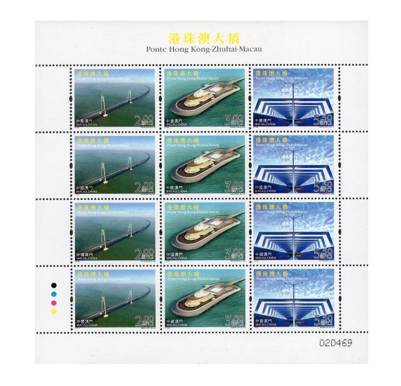 Макао. Мост Гонконг-Чжухай-Макао. Лист из 4 сцепок по 3 марки