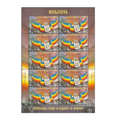 Молдавия. 100 лет объединения Бессарабии с Румынией. Лист из 10 марок
