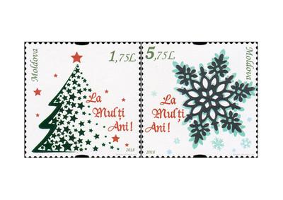Молдавия. С Новым годом! Серия из 2 марок
