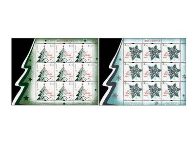 Молдавия. С Новым годом! Серия из 2 листов по 9 марок