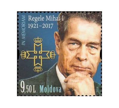 Молдавия. Король Румынии Михай I (1921-2017). Марка