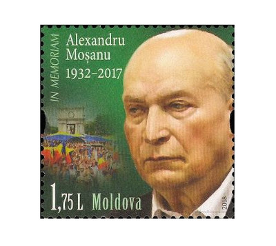 Молдавия. Первый председатель молдавского парламента Александр Мошану (1932-2017). Марка