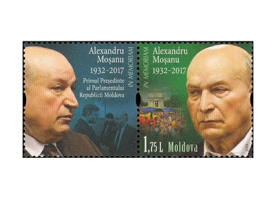 Молдавия. Первый председатель молдавского парламента Александр Мошану (1932-2017). Марка с купоном
