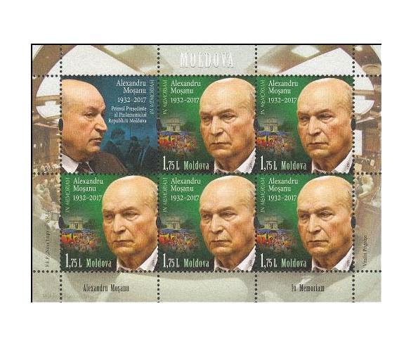 Молдавия. Первый председатель молдавского парламента Александр Мошану (1932-2017). Лист из 5 марок и купона