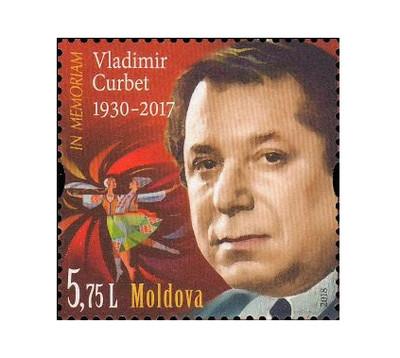 Молдавия. Генеральный директор ансамбля народных танцев