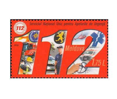 Молдавия. Единая национальная служба экстренной помощи - 112. Марка