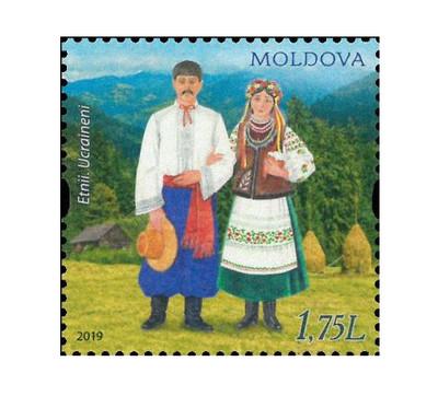 Молдавия. Этнические группы Молдавии - украинцы. Марка