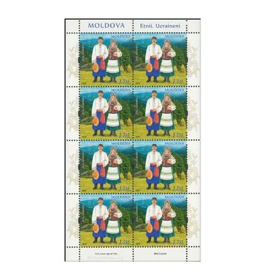Молдавия. Этнические группы Молдавии - украинцы. Лист из 8 марок