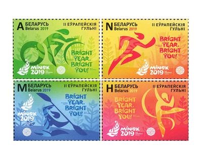 Белоруссия. II Европейские игры 2019 года Серия из 4 марок