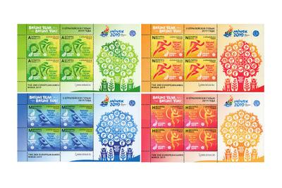 Белоруссия. II Европейские игры 2019 года Серия из 4 листов по 4 марки