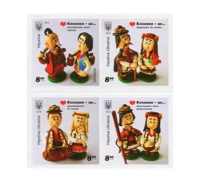 Украина. Любовь - это... Сцепка из 4 самоклеящихся марок