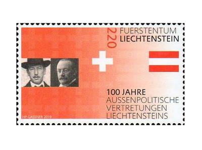 Лихтенштейн. 100-летие открытия первых дипломатических представительств в Берне и Вене. Марка