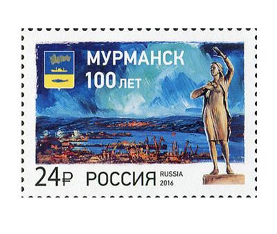 РФ. 100 лет г. Мурманску. Марка