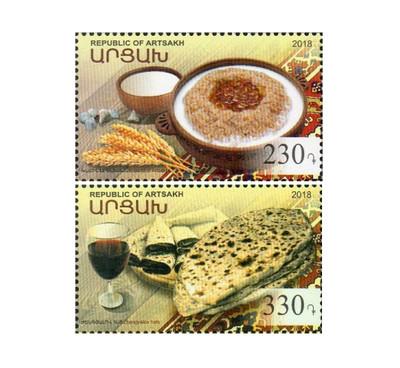 Арцах (Нагорный Карабах). Национальная кухня. Серия из 2 марок