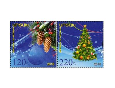 Арцах (Нагорный Карабах). С Рождеством и Новый годом! Серия из 2 марок
