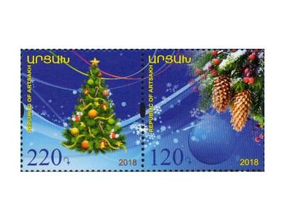 Арцах (Нагорный Карабах). С Рождеством и Новый годом! Сцепка из 2 марок