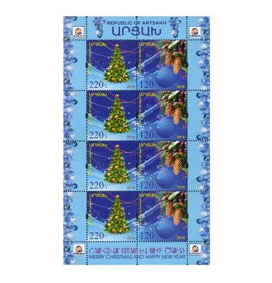 Арцах (Нагорный Карабах). С Рождеством и Новый годом! Лист из 4 сцепок по 2 марки