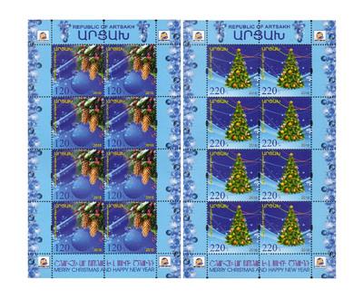 Арцах (Нагорный Карабах). С Рождеством и Новый годом! Серия из 2 листов по 8 марок