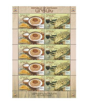 Арцах (Нагорный Карабах). Национальная кухня. Лист из 5 сцепок по 2 марки