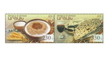 Арцах (Нагорный Карабах). Национальная кухня. Сцепка из 2 марок